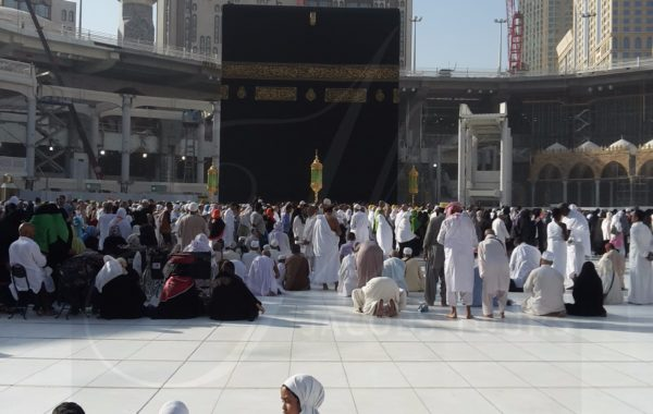 Makkah – Ground