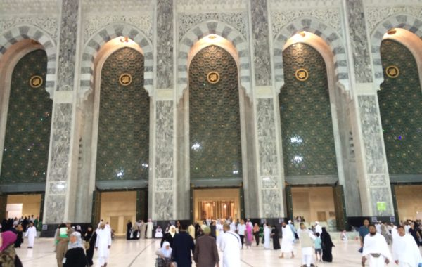 Makkah – Entrance to New Section of Haram