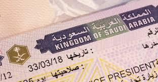 Saudi Arabian Travel Visa Details